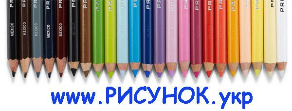 Твердые карандаши Prismacolor в Украине купить